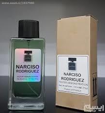 تستر ادکلن مردانه نارسیس رودریگز فور هیم Narciso Rodriguez for Him