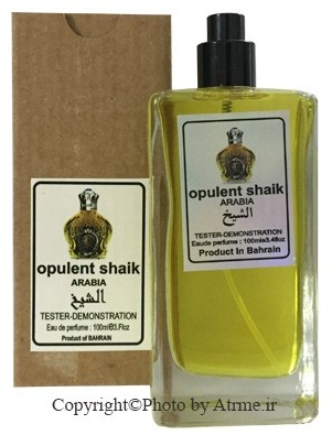 Tester Shaik Opulant تستر شیخ کلاسیک 100ml م A++5