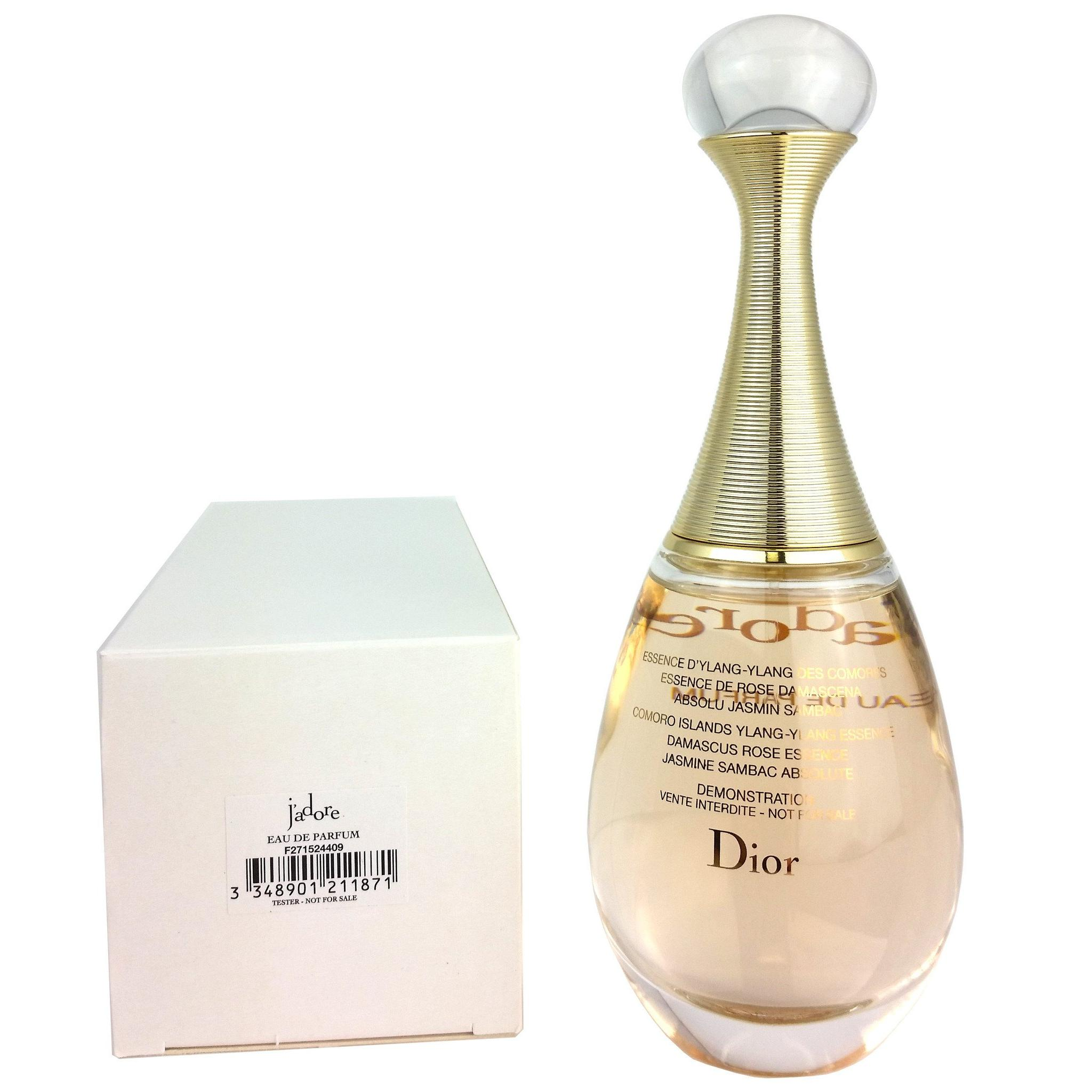 تستر عطر زنانه کریستین جادور دیور Christian Dior J'adore