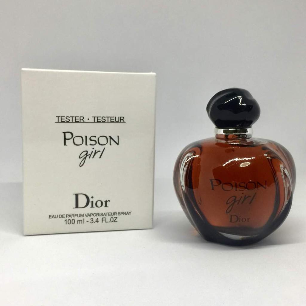 تستر زنانه اورجینال دیور پویزن گرل Dior Posion Girl