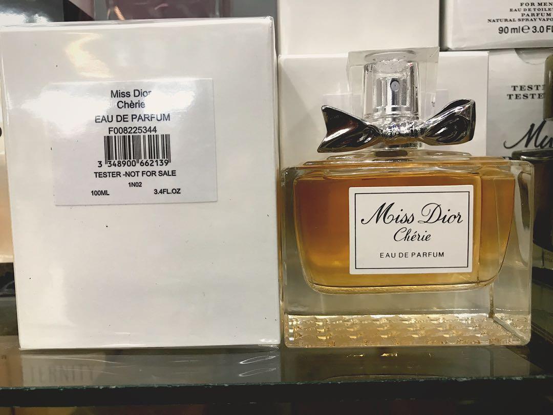 تستر زنانه میس  دیور Miss Dior
