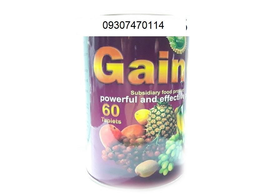قرص چاقی GAIN UP برای افزایش وزن و افزایش حجم تخصصی صورت