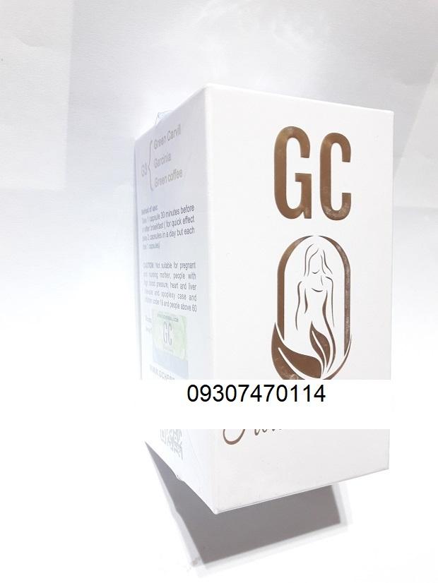 قرص GC جی سی 60 تایی کاهش اشتها و کاهش وزن 10 تا 15 کیلو در ماه