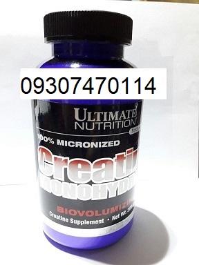 کراتین منوهیدرات 300 گرمی Ultimate (کد 254)