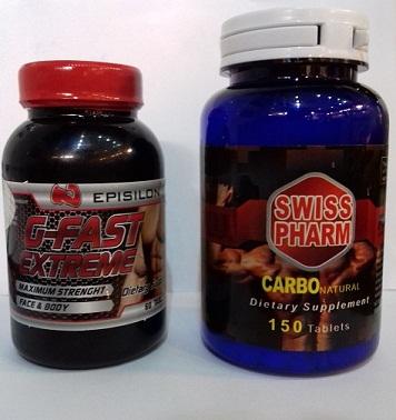 پکیج افزایش وزن با سوییس فارم + جی فست اکستریم